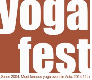 Yogafest Yokohama 2014