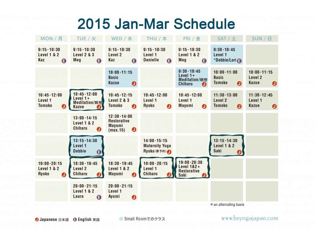 schedule_2015_winter_v2