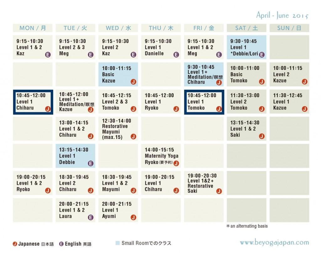 2015April_schedule